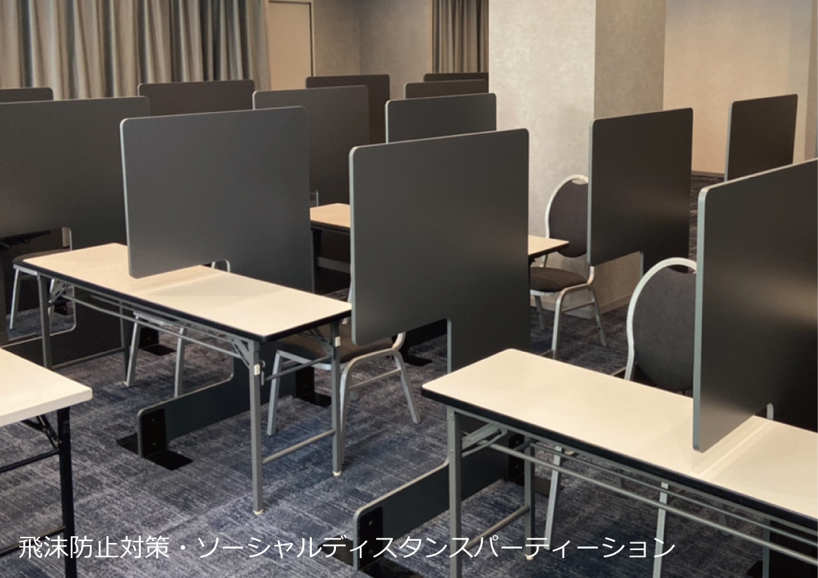 横浜エリアの会場イメージ5