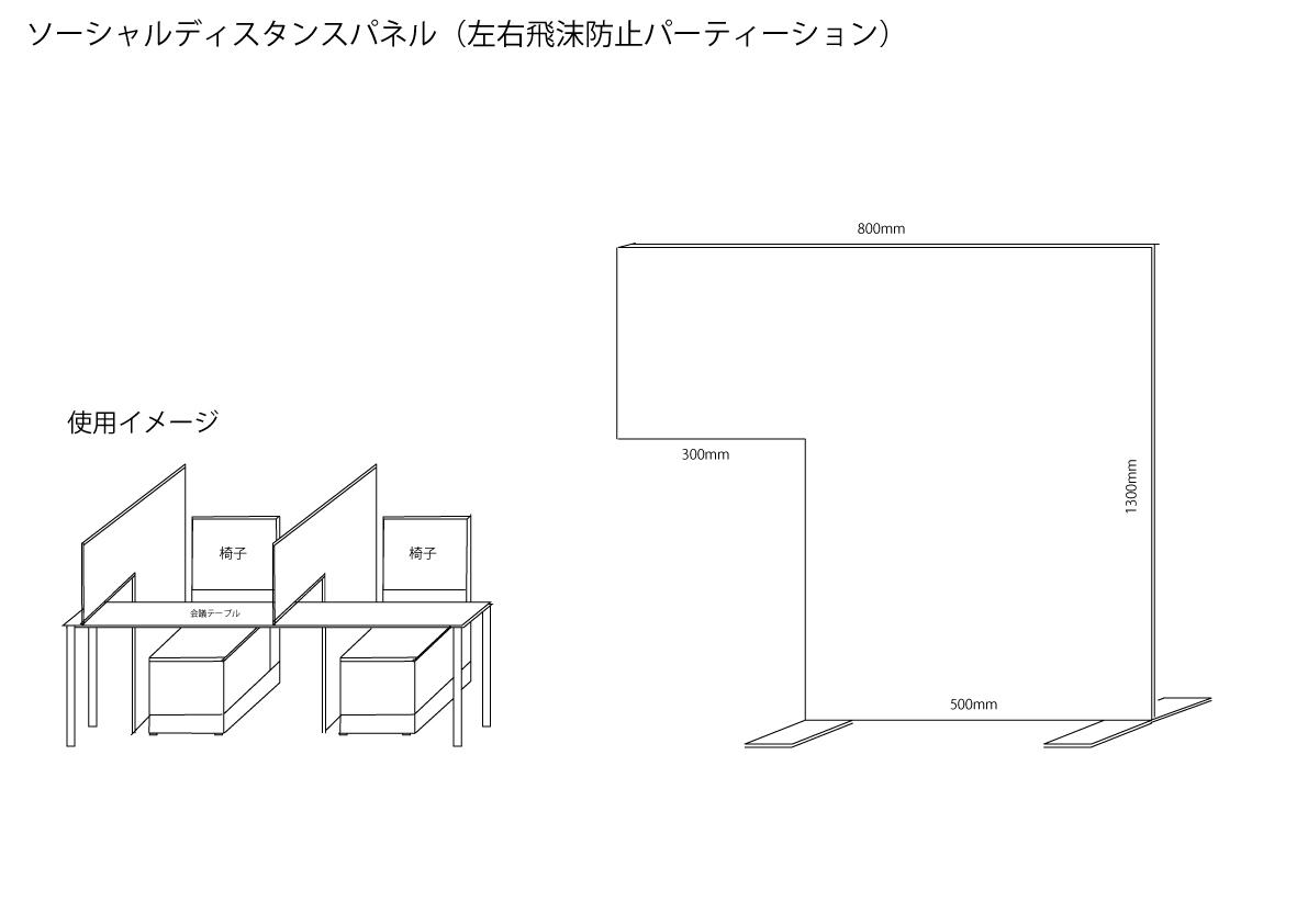 札幌エリアの会場イメージ5